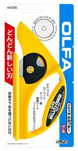 OLFA Safety Rotary Cutter Knife Carpet Cutting JAPAN 45mm 45C 29B To cut carpet and various sheets. Blade exposure is low