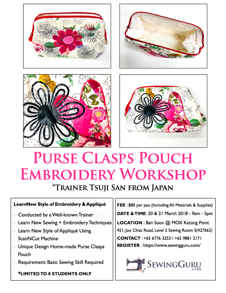 EXCLUSIVE : Purse Clasps Pouch Embroidery Workshop