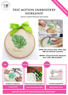PRIVATE CLASS: Free Motion Embroidery Class with Computerised Machine (4 pax)