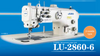 LU-2860-7 Semi-dry, 2-needle, Unison-feed, Lockstitch Machine with Vertical-axis Large Hook