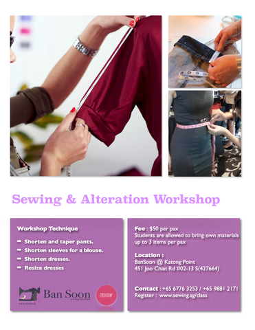 Sewing & Alteration Workshop