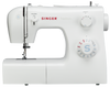 Singer Tradition 2259 Sewing Machine - Sewing Machine | Sewing Machine Singapore - Sewing.sg