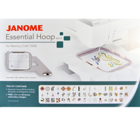 Janome Embroidery Hoop for MC 10000 series