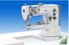 DURKOPP ADLER 669-180010 | M-TYPE 669 ECO – the specialist for tubular workpieces