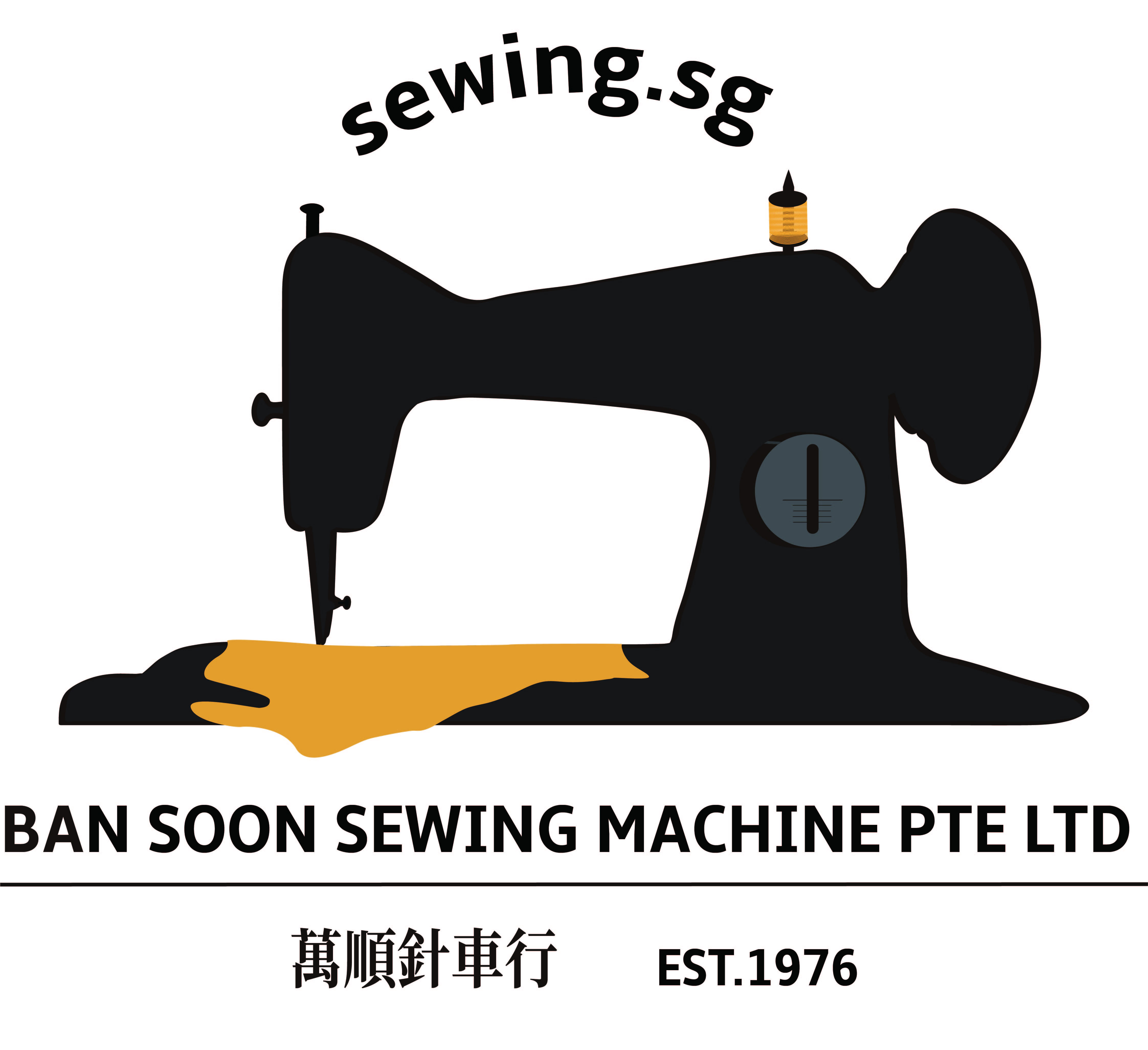 Ban Soon Sewing Machine Pte Ltd