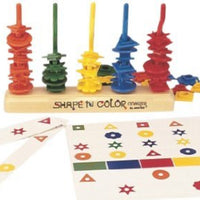 Anatex  Shape N' Color Coaster