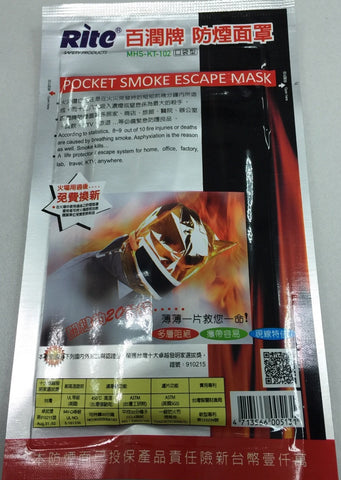 Pocket Emergency Fire Escape Mask