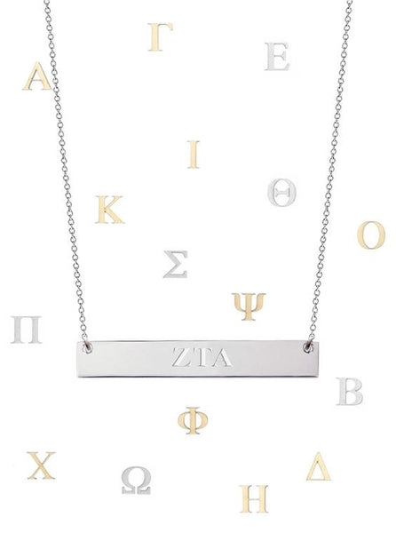 Zeta Tau Alpha Horizontal Bar Necklace