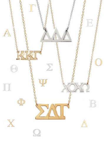 Sigma Delta Tau Necklace