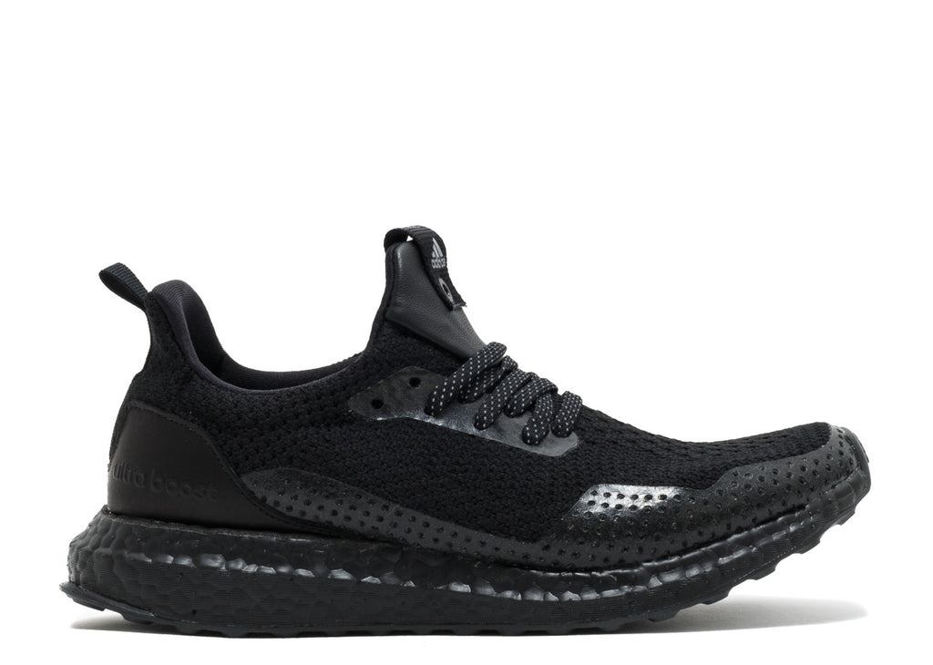 "Adidas Ultraboost Uncaged ""Haven"""