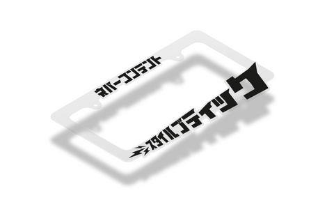 Never Content 「スタイルブティック」- Frosted Clear License Plate Frame (BLACK)