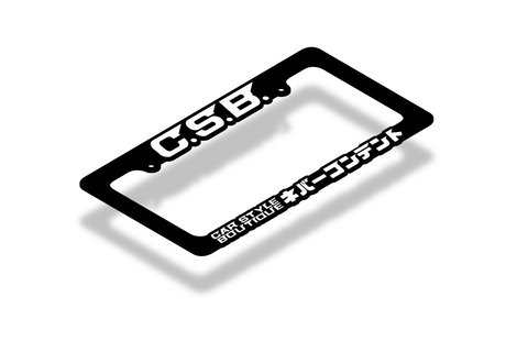 C.S.B. Never Content - License Plate Frame (WHITE TEXT)
