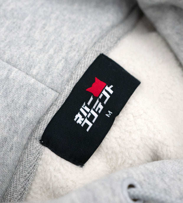 CSB - Grey Hooded Sweatshirt