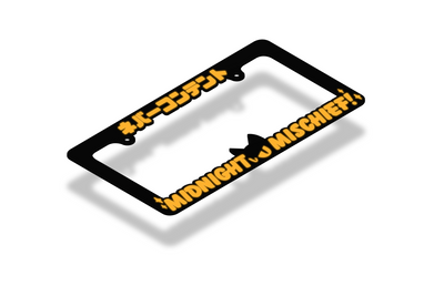Midnight Mischief! - License Plate Frame (GOLD REFLECTIVE)
