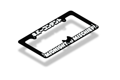 Midnight Mischief! - License Plate Frame (WHITE REFLECTIVE)