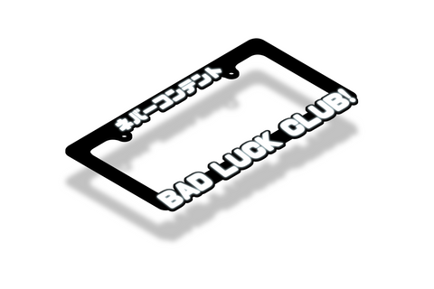 ネバーコンテント Bad Luck Club! - License Plate Frame (WHITE REFLECTIVE)