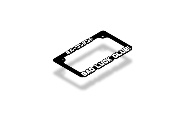 ネバーコンテント Bad Luck Club! - Scooter / Motorcycle Plate Frame (WHITE)