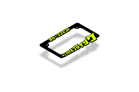Never Content 「スタイルブティック」- Scooter / Motorcycle Plate Frame (HIGHLIGHTER YELLOW TEXT)