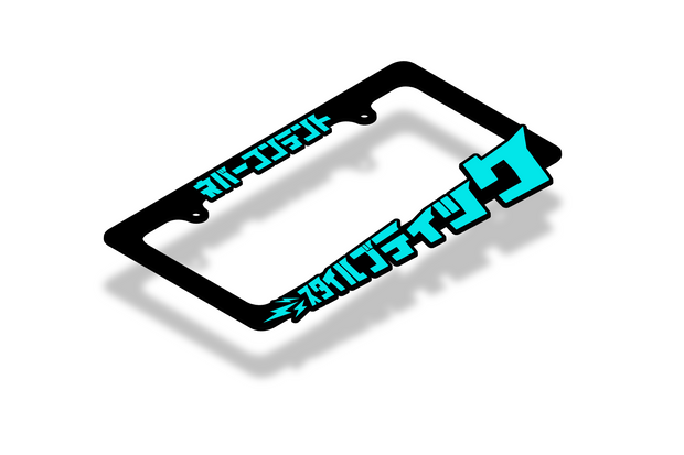 Never Content 「スタイルブティック」- License Plate Frame (TEAL)