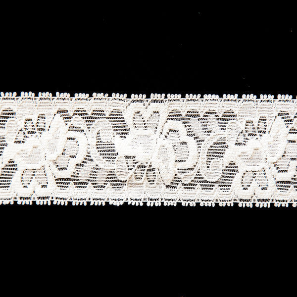 "1 5/8"" Wide Stretch Lace (165)"