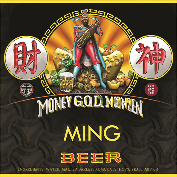 G.O.D. x Moonzen 'Money GOD Beer'