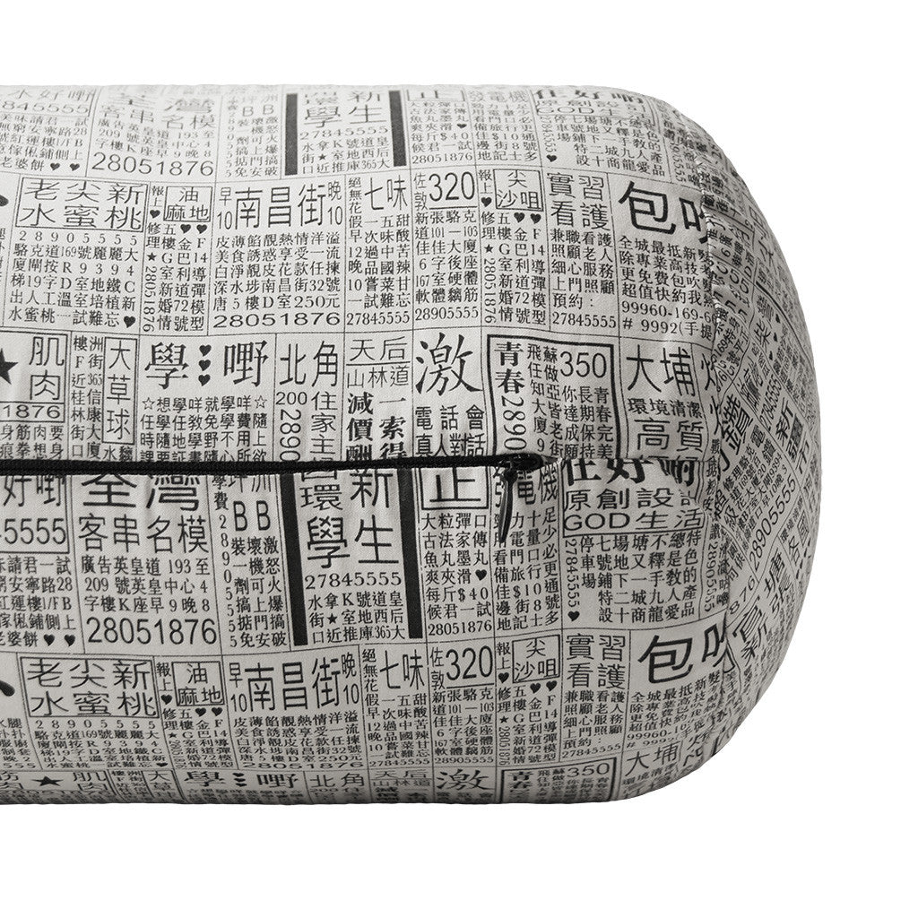 'NEWSPAPER' Bolster cover - short