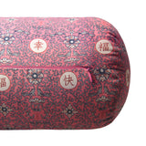 'Prosperity' bolster cover  (short)