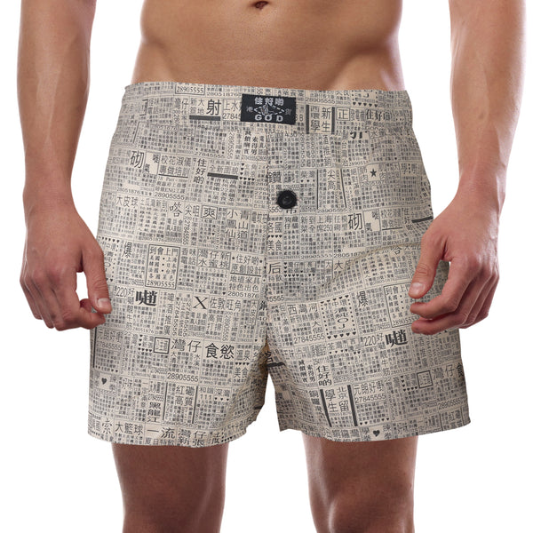 Goods of Desire 'Newspaper' boxer shorts