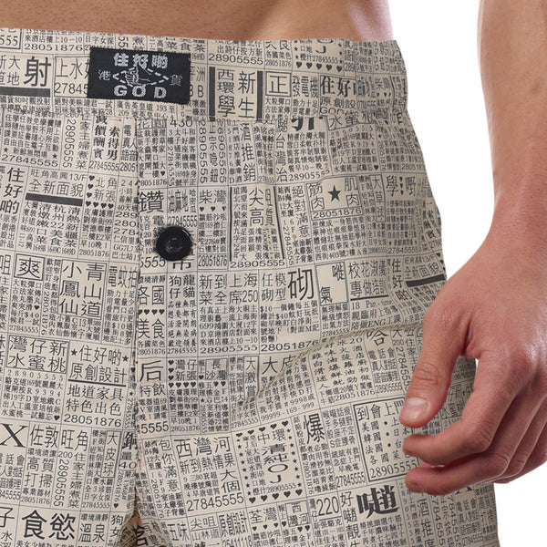 Goods of Desire 'Newspaper' men boxer shorts