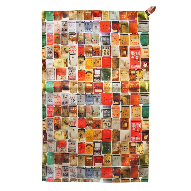 'Letterbox' tea towel
