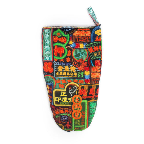 'Nathan Road' oven mitt