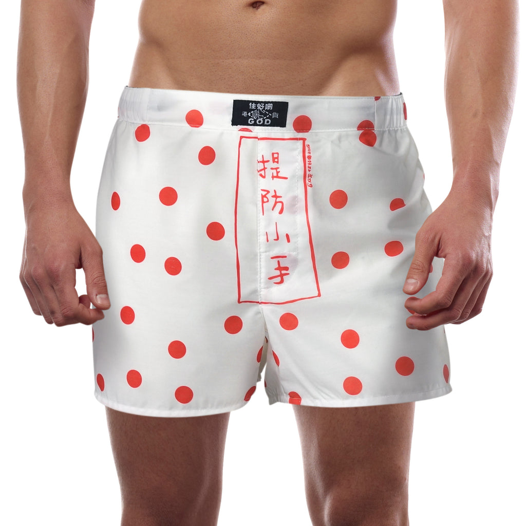 'Beware of Small Hand' men boxer shorts, Underwear, Goods of Desire, Goods of Desire