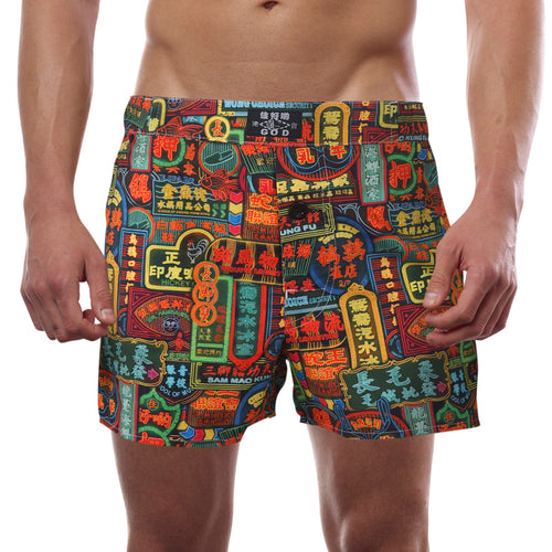 Goods of Desire 'Nathan Road' men boxer shorts