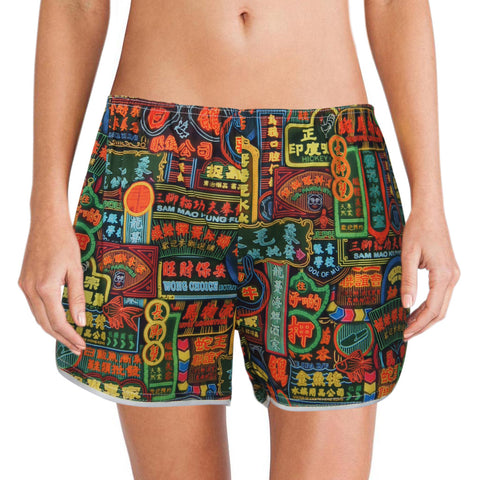 'Nathan Road' women boxer shorts