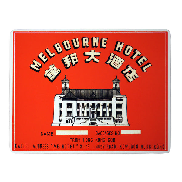 'Melbourne Hotel' placemat, Tabletop & Entertaining, Goods of Desire, Goods of Desire