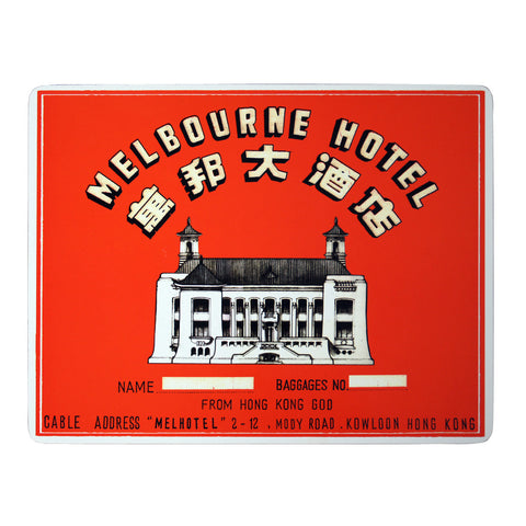 'Melbourne Hotel' placemat