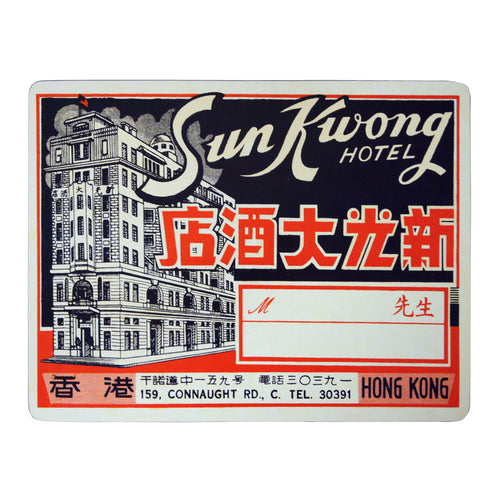 'Sun Kwong Hotel' placemat