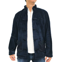 Load image into Gallery viewer, Chinese Plush Jacket, Navy