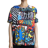 Printed Oversize Top, Multi Colour/Wah
