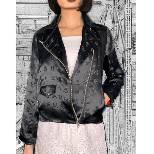 Chinese Poem Biker Jacket, Black