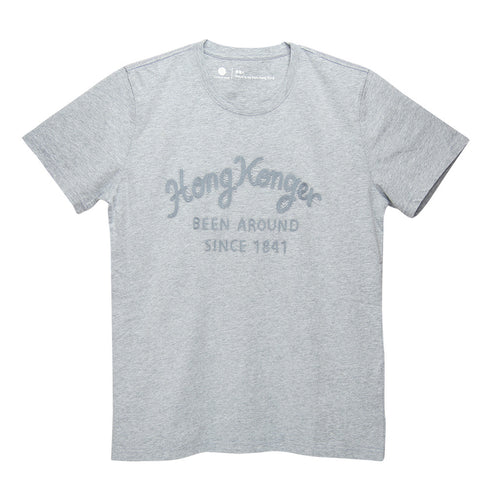 'HONGKONGER' t-shirt (Grey)