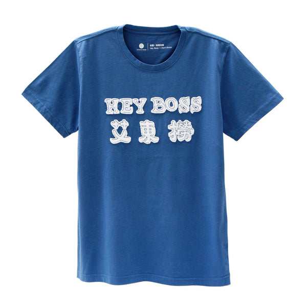 'Hey Boss' t-shirt