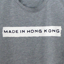 Load image into Gallery viewer, 'Made in Hong Kong' tee, T-shirt, Goods of Desire, Goods of Desire