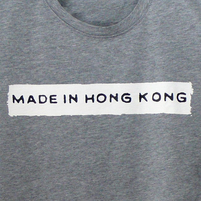 'Made in Hong Kong' tee, T-shirt, Goods of Desire, Goods of Desire