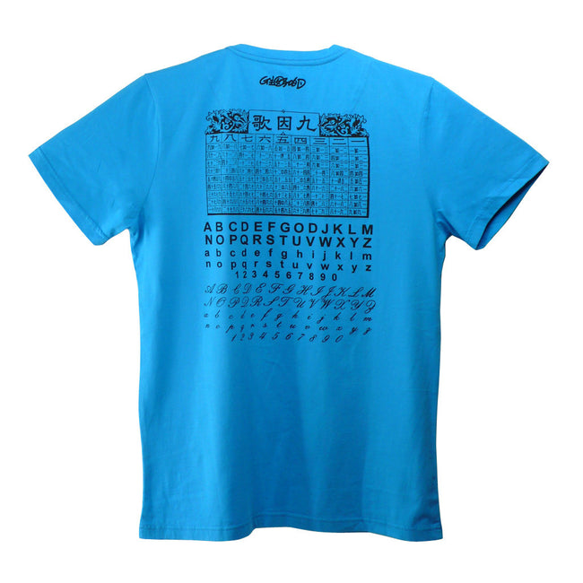 'Exercise Book' tee (bright blue)