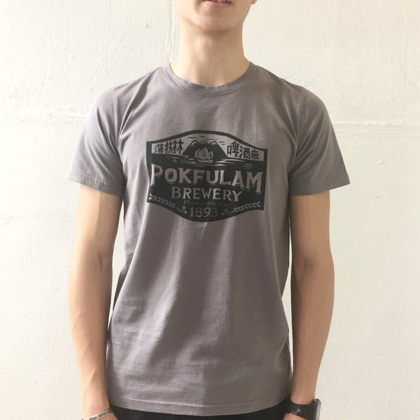'Pokfulam Brewery' t-shirt (charcoal grey)
