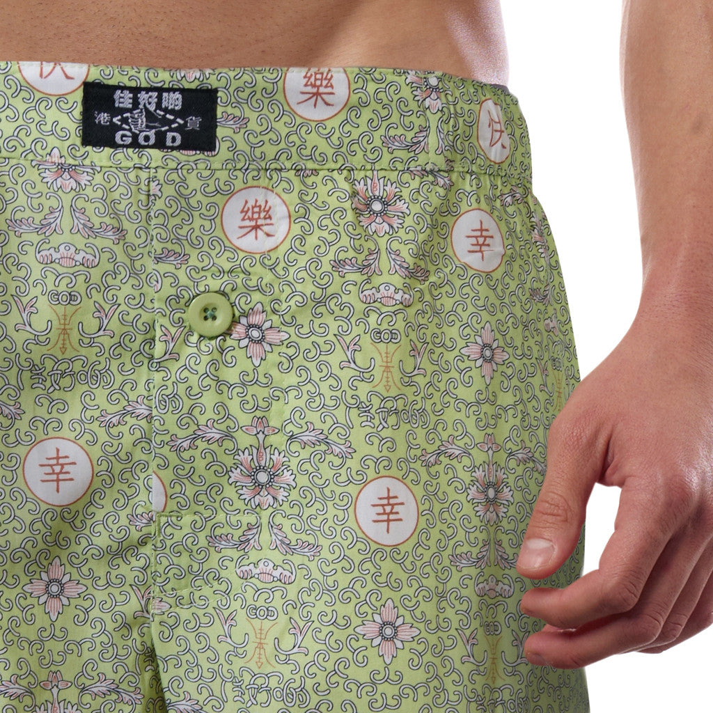 'Prosperity' boxer shorts (sage green)