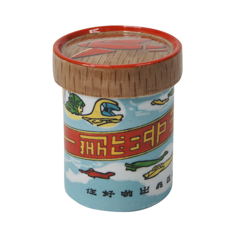'Fly to the sky' handpainted mug with lid | Goods of Desire
