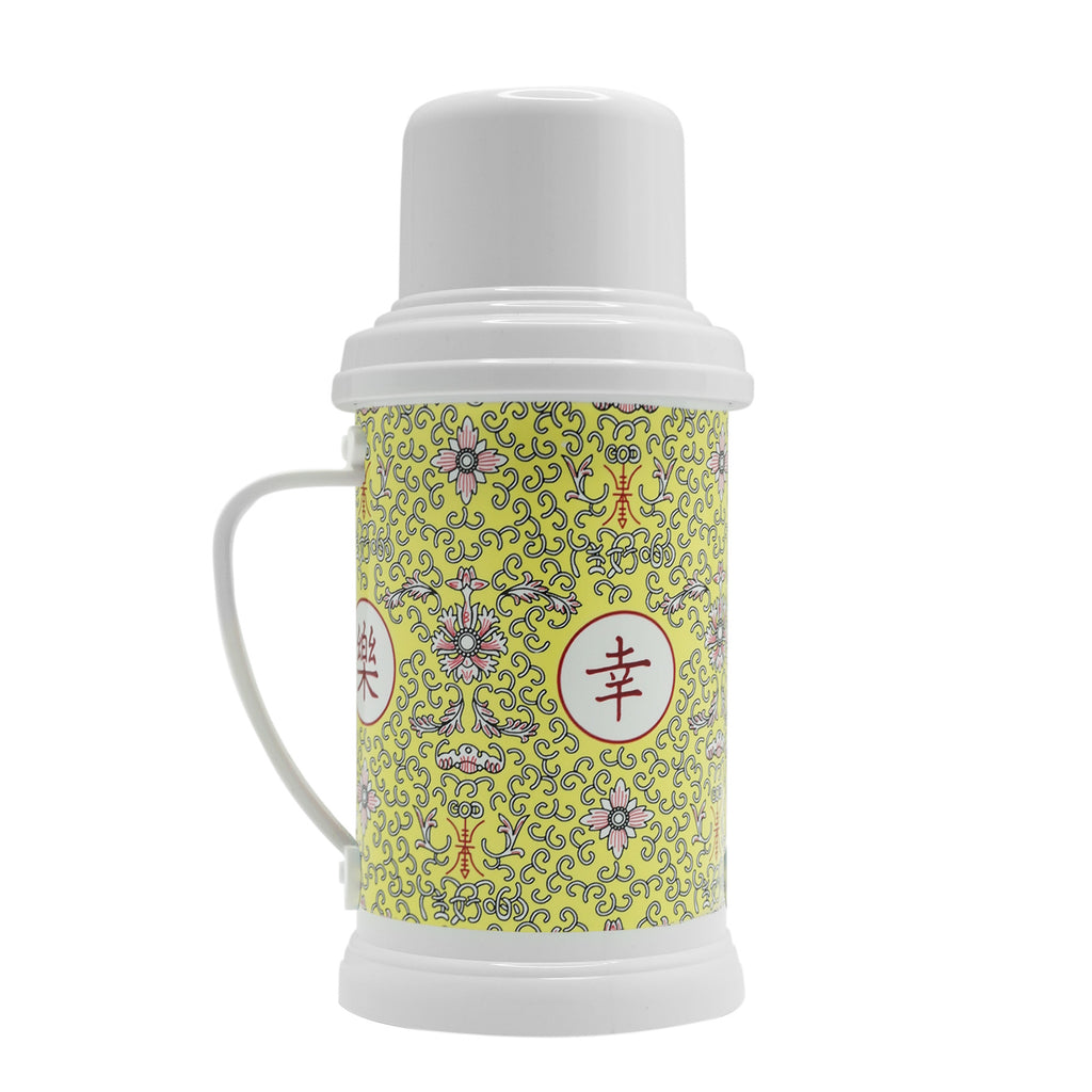 'Prosperity' ECO Vintage Mug (yellow)