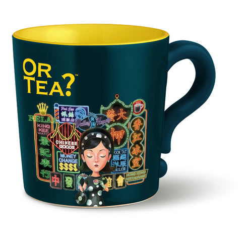Or Tea? Midnight Blue Mug